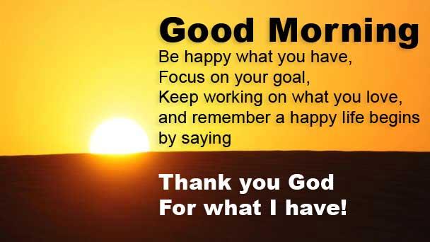 Good morning motivational greeting cards